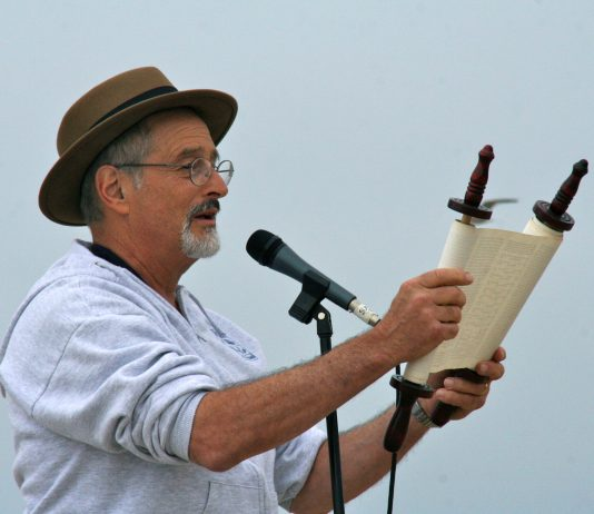 Rabbi Jim Kaufman